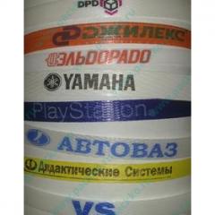 Полипропиленовая стреппинг с логотипом