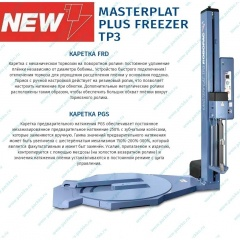 Masterplat PLUS FREEZER TP3