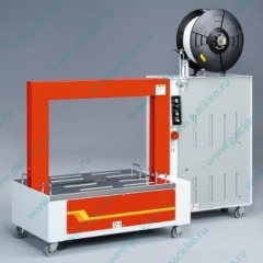 Стреппинг-машина ТР-601L для широких ПП лент с низким столом