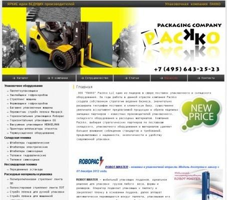 Click ru
