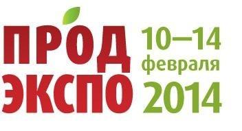 Продэкспо 2014