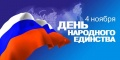 Крупные выставки России января 2014 года