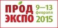 Италупак 2014 выставка